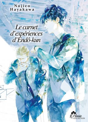 Le carnet d'expériences d'Endô-kun T.1
