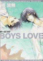 Boys Love édition Japonaise