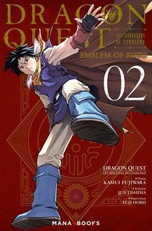Dragon Quest - Les Héritiers de l'Emblème # 2