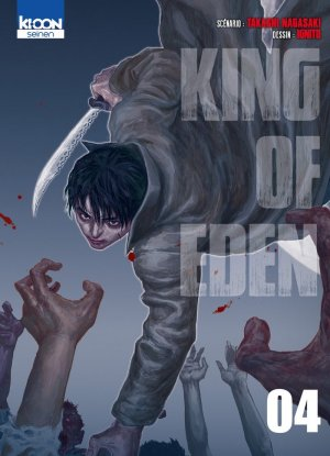 King of Eden # 4