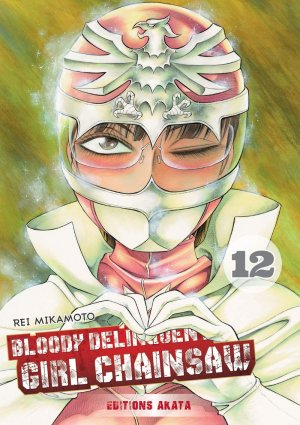 Bloody Delinquent Girl Chainsaw 12 Simple