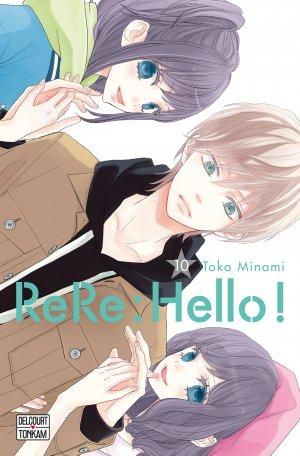ReRe : Hello ! 10 Simple