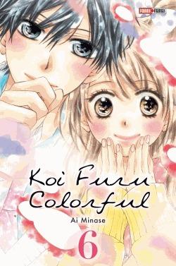 Koi Furu Colorful #6