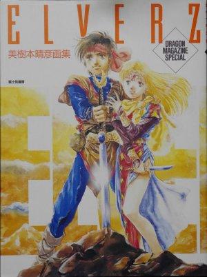 couverture, jaquette Elverz   (Fujimishobo)