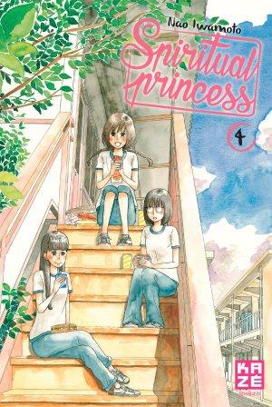 Spiritual Princess 4 Simple