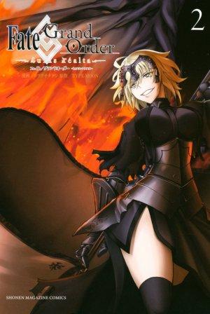 Fate/Grand Order-turas realta 2