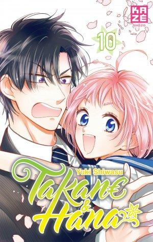 Takane & Hana 10 Simple