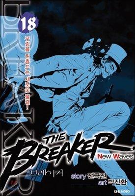 couverture, jaquette The Breaker - New Waves 18 Coréenne (Daiwon)