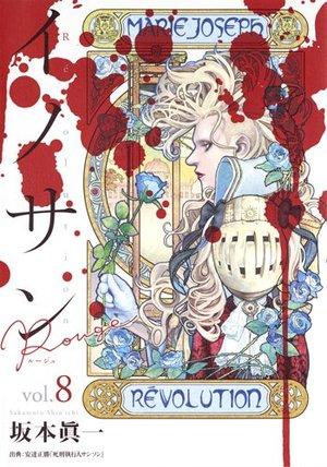 Innocent Rouge 8