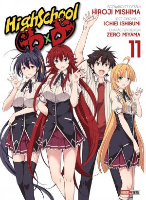 High School DxD 11 Simple