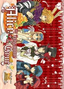 couverture, jaquette Alice au Royaume de Coeur 2  (Ki-oon)