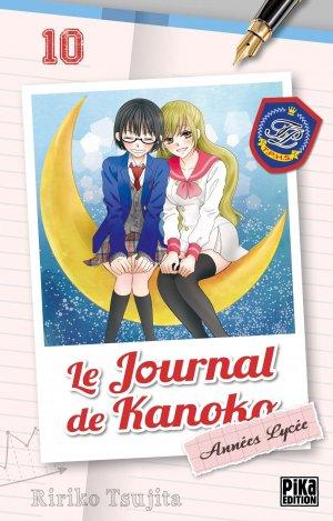 Le journal de Kanoko - Années lycée 10 Simple