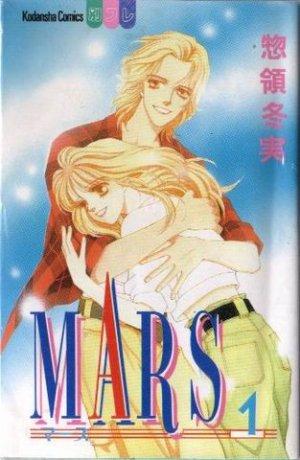Mars édition simple