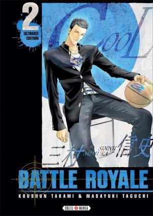 Battle Royale # 2
