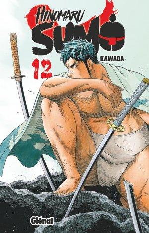 Hinomaru sumô # 12