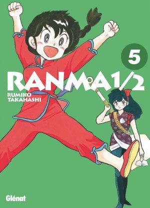 Ranma 1/2 # 5