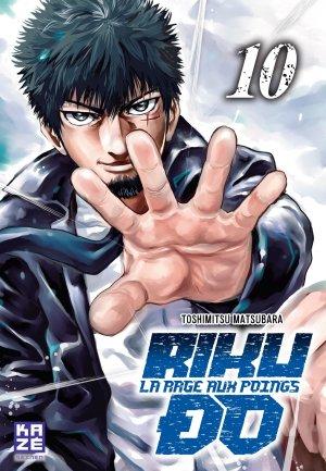Riku-do 10