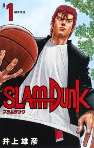 Slam Dunk édition Shinsô saihen ban