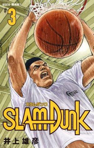 Slam Dunk # 3