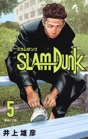 Slam Dunk # 5