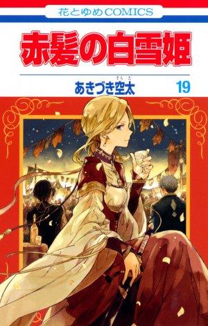 Shirayuki aux cheveux rouges # 19