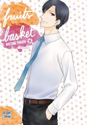 Fruits Basket 12 Perfect