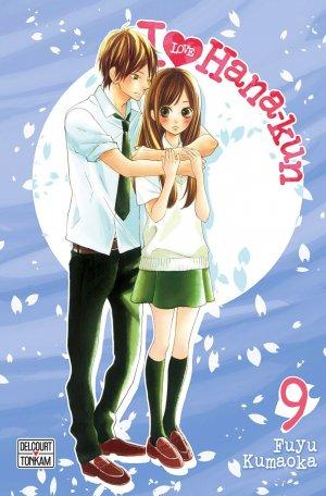 I love Hana-kun 9 Simple