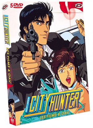 City Hunter - Nicky Larson - Pack Films   OAV édition Coffret