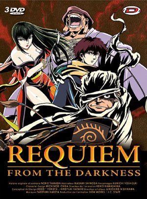 Requiem From The Darkness édition REEDITION INTEGRALE