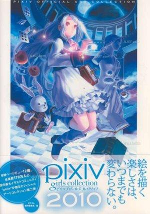Pixiv Girls Collection 2010 édition simple