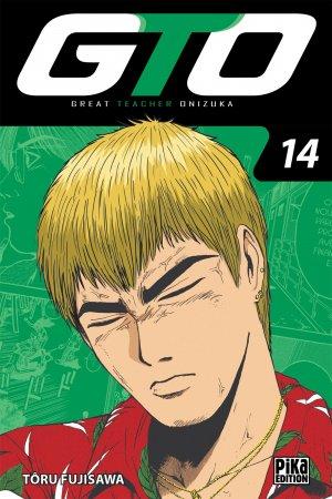 GTO # 14
