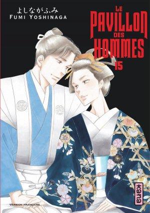 couverture, jaquette Le pavillon des hommes 15  (kana)