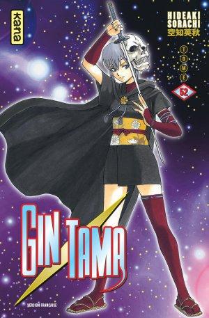 Gintama # 52