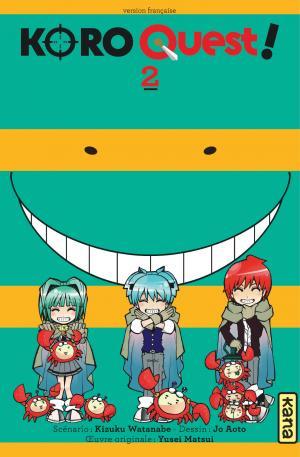 Koro Quest # 2