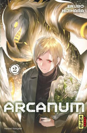 Arcanum 2 Simple