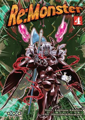 Re:Monster 4 Simple