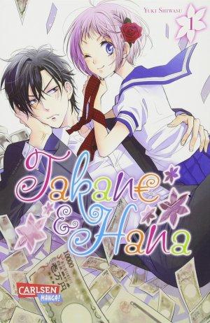 Takane & Hana édition Simple