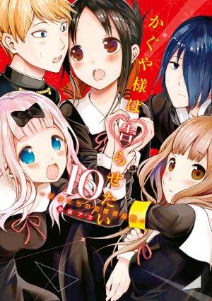 Kaguya-sama : Love Is War 10