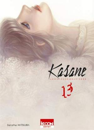 Kasane – La Voleuse de visage 13 Simple