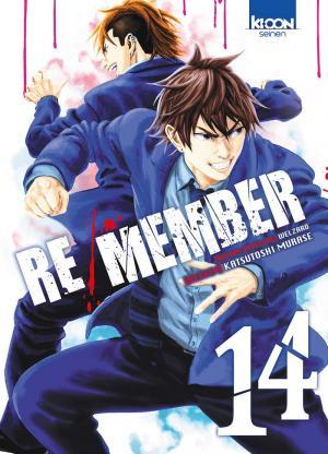 Re/member # 14