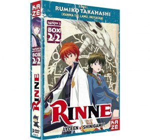 Rinne saison 3 2 Saison 3 DVD
