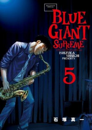 couverture, jaquette BLUE GIANT SUPREME 5  (Shogakukan)