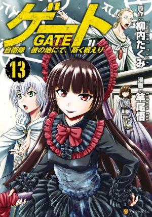 couverture, jaquette Gate - Au-delà de la porte 13  (Alpha Polis)