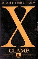 couverture, jaquette X 16  (Kadokawa)