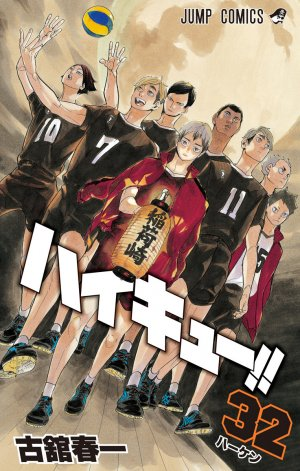 Haikyu !! Les As du Volley # 32