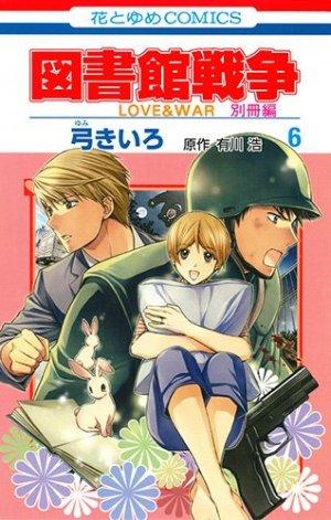 Toshokan Sensou - Love & War Bessatsu Hen # 6