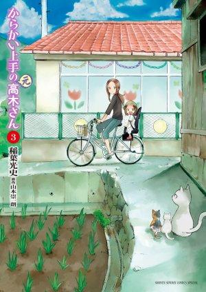 Karakai Jouzu no (Moto) Takagi-san # 3