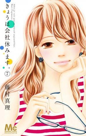 Kyô wa kaisha yasumimasu. # 7
