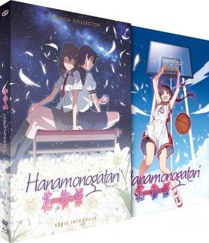 Hanamonogatari édition Intégrale