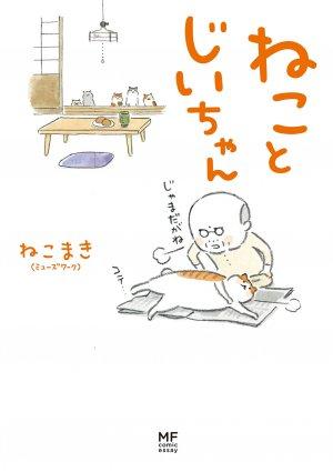 Le vieil homme et son chat édition Simple